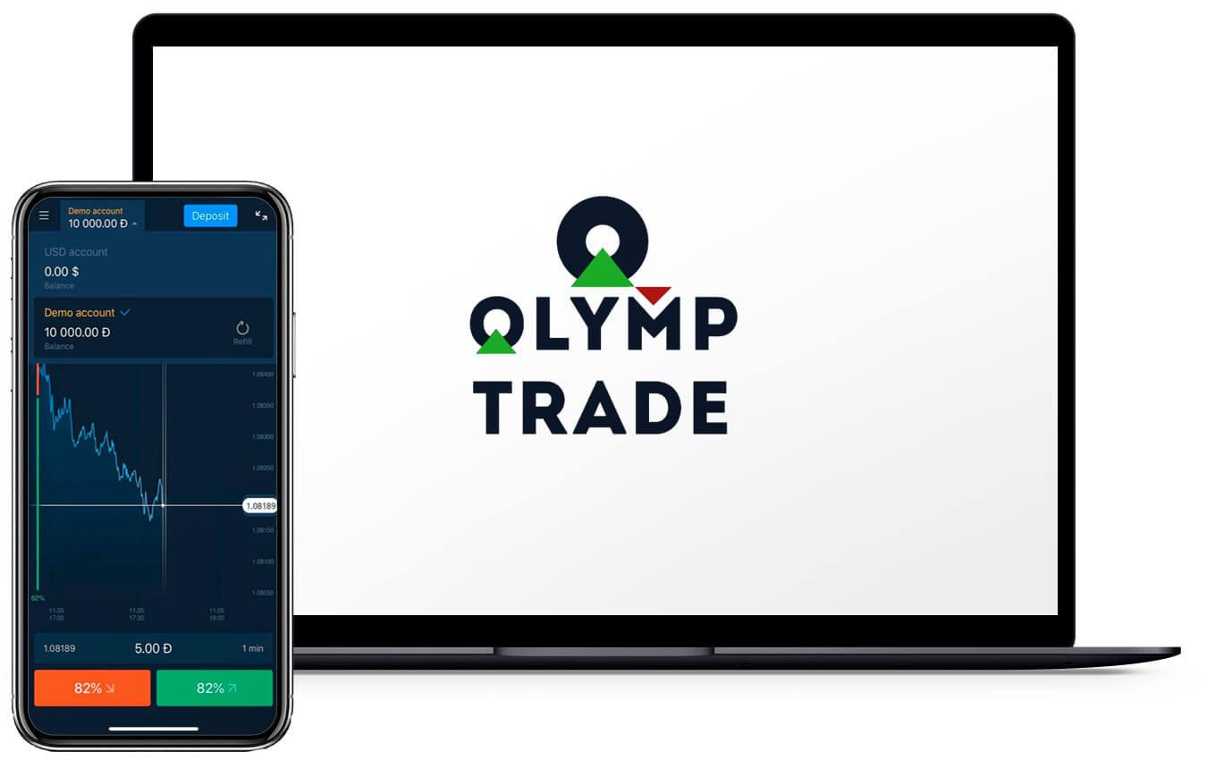 Các chi phí vận hành trên Olymp Trade